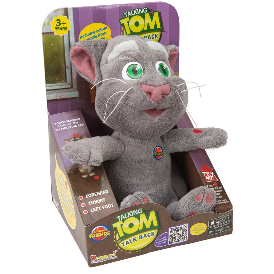 Talking Tom image-1