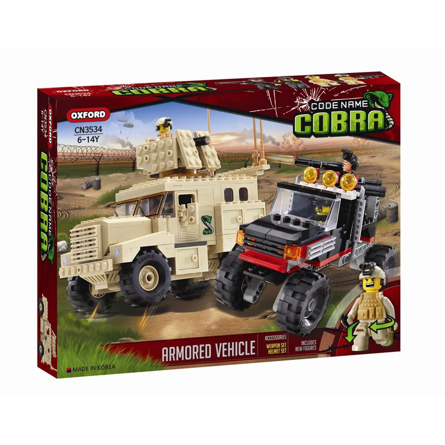 Oxford Cobra Armoured Vehicle Set image-0