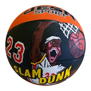 Slam Dunk Basketball Size 7