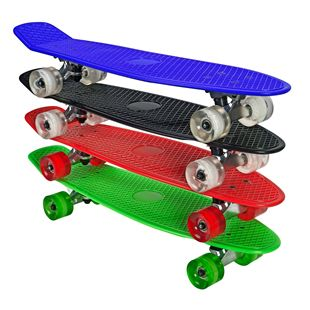 71cm Coloured Short Boards