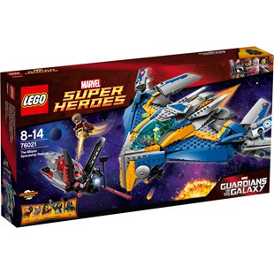 LEGO Superheroes The Milano Spaceship Rescue 76021