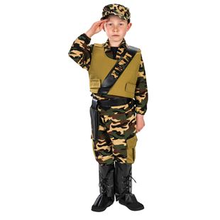 Army Action Force Small