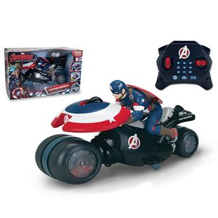 Avengers  Age Of Ultron - U-Command Captain America Motorcycle