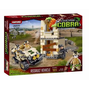 Oxford Cobra Assault Vehicle Set