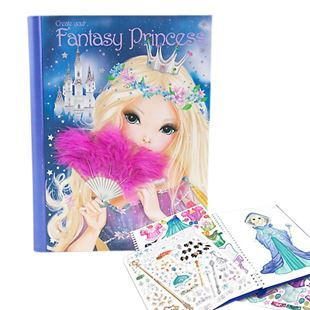 Create Your Fantasy Colouring Book