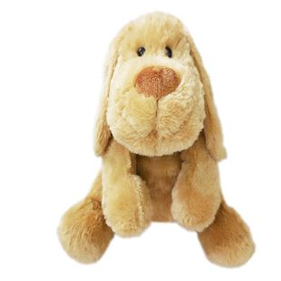 Bailey Junior the Floppy Dog 65cm