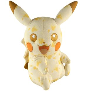 "20th Anniversary 10"" Pikachu Plush"