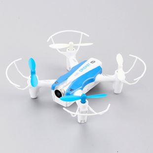Cheerson CX-17 Cricket Drone