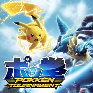 Pokkén Tournament Wii U DOWNLOAD CARD